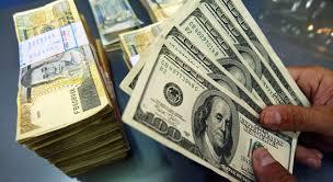 packagesofdollars-surgingprices15-815