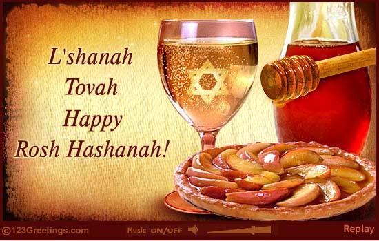rosh hashanan 15-9-15
