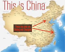 ThisisChina15Aug15
